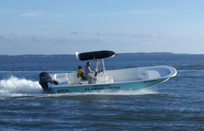 Our largest Carolina Skiff Rental Boat is 25'